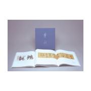 ビジョン企画出版社 VISION Planning-Publishing,Inc.